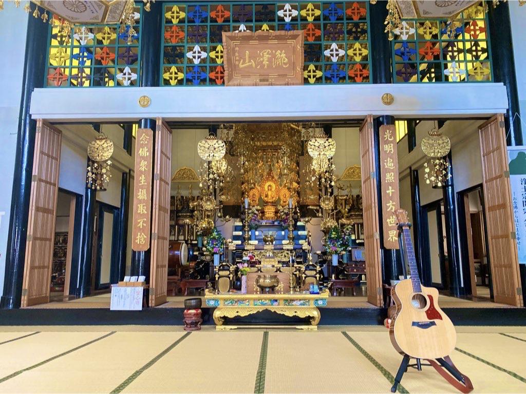 本堂 ギター
